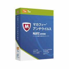 マカフィー マカフイ-アンチウイルス1Y-W マカフィー アンチウイルス 1年版【PC1台用】[マカフイアンチウイルス1YW]【返品種別B】