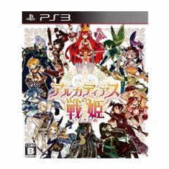 【PS3】アルカディアスの戦姫 BLJS-10224アルカディアス【返品種別B】