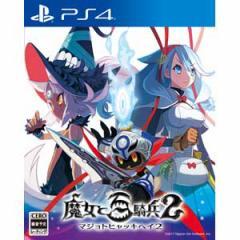 【デジタル特典付】【PS4】魔女と百騎兵2(通常版) PLJS-70095【返品種別B】