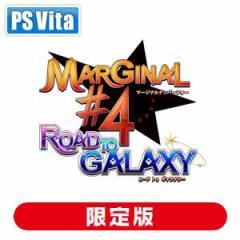 【特典付】【PS Vita】MARGINAL#4 ROAD TO GALAXY(限定版) VLJM-35471【返品種別B】
