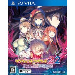 【特典付】【PS Vita】ダンジョントラベラーズ 2-...