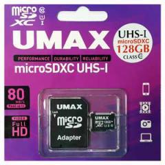 UMAX UM-UHS-I C10-128G microSDXCメモリカード 128GB Class10 UHS-I[UMUHSIC10128G]【返品種別A】