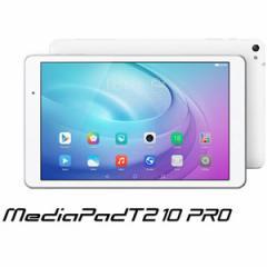 HUAWEI FDR-A01W-WHITE 10.1型タブレットパソコン MediaPad T2 10.0 Pro ホワイト※Wi-Fiモデル[FDRA01WWHITE]【返品種別A】