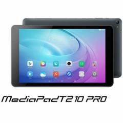 HUAWEI FDR-A01W-BLACK 10.1型タブレットパソコン MediaPad T2 10.0 Pro ブラック※Wi-Fiモデル[FDRA01WBLACK]【返品種別A】