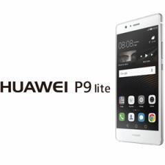HUAWEI VNS-L22-WHITE SIMフリースマートフォンHUAWEI P9 lite ホワイト[VNSL22WHITEP9LITE]【返品種別B】