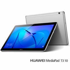HUAWEI AGS-W09 9.6型タブレットパソコン MediaPad T3 10※Wi-Fiモデル スペースグレー[AGSW09]【返品種別B】