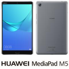 HUAWEI SHT-AL09-GRAY(M5 8) 8.4型タブレットパソコン HUAWEI MediaPad M5(LTEモデル) スペースグレー[SHTAL09GRAYM58]【返品種別B】