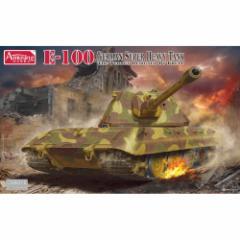 アミュージングホビー 1/35 ドイツ E-100超重戦車(クルップ砲塔型)【AMH35A015】プラモデル 【返品種別B】