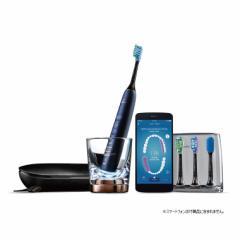 フィリップス 電動歯ブラシ(ルナーブルー) PHILIPS sonicare ソニッケアー ダイヤモンドクリーンスマート HX9954/55【返品種別A】
