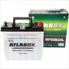 ATLAS BX AT MF 60B24L 国産車用バッテリーMF 60B24L DYNAMIC POWER[AT60B24L]【返品種別A】