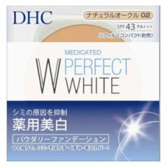 ディーエイチシー DHC薬用PWパウダリーファンデーション〈リフィル〉ナチュラルオークル02(10g)  PWパウダリ-NO02 10G【返品種別A】