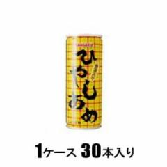 サンガリア ひやしあめ・あめゆ 250g缶(1ケース30本入) ヒヤシアメ・アメユカン 250GX30[ヒヤシアメアメユカン250GX30]【返品種別B】