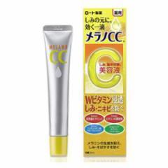 ロート製薬 メラノCC薬用しみ集中美容液 20ml メ...
