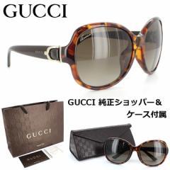 グッチ サングラス GUCCI GG3688FS 356/HA アジアンフィットモデル レディース メンズ UVカット 送料無料※沖縄以外