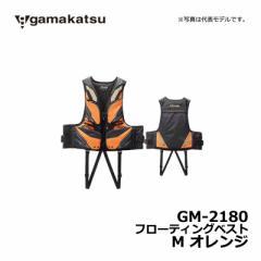 がまかつ(Gamakatsu) GM-2180 フローティングベスト オレンジ M / 釣り 救命胴衣 ライフベスト