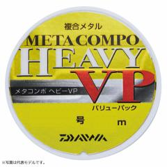 ダイワ メタコンポヘビーVP(バリューパック) 16m 0.07号 イエロー / 鮎釣り ライン 複合メタル
