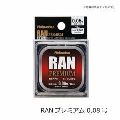 ホクエツ RAN プレミアム 16m 0.08号 鮎釣り 複合メタルライン