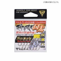 釣武者 掛りすぎ口太 オリジナル 4.5号 茶
