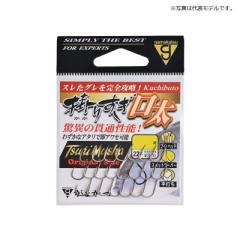 釣武者 掛りすぎ口太 オリジナル 6.5号 茶