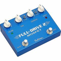 Fulltone FULLDRIVE2 MOSF オーバードライブ