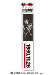 アントニオ猪木X東スポ メモリアルステッカー 1980年11月28日 秘蔵写真 ミシン目カット 闘魂 記念 プロレス IN080 gs 公式