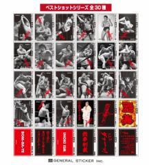 【全30種セット】 アントニオ猪木X東スポ ベストショットシリーズ ステッカー まとめ買い 秘蔵写真 プロレス INSET01 gs 公式