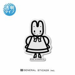 マロンクリーム 線画 透明 キャラクターステッカー サンリオ フェイスシールド LCS1144 gs ステッカー 公式グッズ
