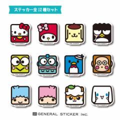 【全12種セット】 サンリオ cube フェイスデザイン まとめ買い キャラクターステッカー フェイスシールドSANFSSET01 gs 公式