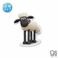 ひつじのショーン 透明ステッカー ショーン キャラクターステッカー クレイアニメ アニメーション Shaun LCS1235 gs 公式グッズ
