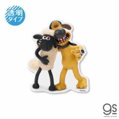 ひつじのショーン 透明ステッカー ショーン&ビッツァー キャラクターステッカー クレイアニメ アニメーション Shaun LCS1237 gs 公式グ