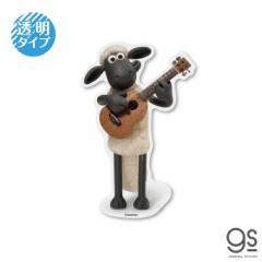 ひつじのショーン 透明ステッカー ギター キャラクターステッカー クレイアニメ アニメーション Shaun LCS1238 gs 公式グッズ