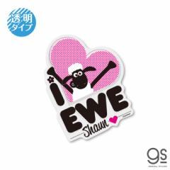 ひつじのショーン 透明ステッカー I LOVE EWE ショーン キャラクターステッカー クレイアニメ アニメーション Shaun LCS1244 gs 公式グッ