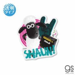 ひつじのショーン 透明ステッカー SHAUN! キャラクターステッカー クレイアニメ アニメーション Shaun LCS1249 gs 公式グッズ