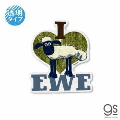 ひつじのショーン 透明ステッカー I LOVE EWE レトロ キャラクターステッカー クレイアニメ アニメーション Shaun LCS1252 gs 公式グッズ