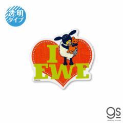 ひつじのショーン 透明ステッカー I LOVE EWE ティミー キャラクターステッカー クレイアニメ アニメーション Shaun LCS1254 gs 公式グッ