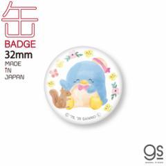 タキシードサム キャラクター缶バッジ サンリオ レトロ かわいい 32mm イラスト LCB412 gs 公式グッズ