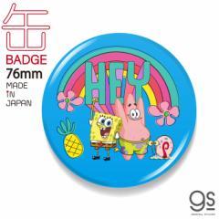 スポンジ・ボブ 76mm缶バッジ HEY アメリカ アニメ キャラクター缶バッジ アート SPO010 gs 公式グッズ