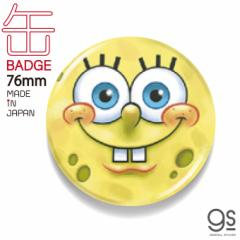 スポンジ・ボブ 76mm缶バッジ Face アメリカ アニメ キャラクター缶バッジ アート SPO012 gs 公式グッズ