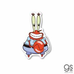 スポンジ・ボブ ミニステッカー カーニさん キャラクターステッカー アメリカ アニメ SpongeBob SPO021 gs 公式グッズ