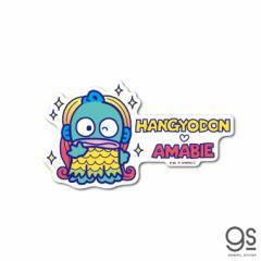 ハンギョドンxアマビエ ステッカー02 キャラクターステッカー サンリオ 疫病退散 コラボ イラスト かわいい LCS1365 gs 公式グッズ