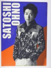 嵐 大野智 クリアファイル 「ARASHI LIVE TOUR Popcorn」