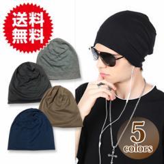 シンプル ニット帽 帽子 リブコットン 薄手 メンズ レディース ロールアップタイプ ワッチキャップ 大きめサイズ ニットキャップ