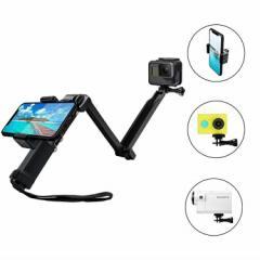 【Taisioner】 GoPro専用3 Way自撮り棒キット 折り畳み式自撮り棒+1/4三脚マウントアダプタ+スマホ固定マウント+スマホホルダー ブラック