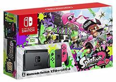 ニンテンドースイッチ 本体 Nintendo Switch スプラトゥーン2セット 任天堂 |任天堂スイッチ スプラトゥーン2セット ニンテンドー スイ