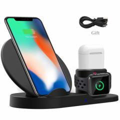 aphqua Qi 急速ワイヤレス充電器 3 in 1充電スタンドiPhone/Apple Watch/Airpods充電器iPhone X/XS/XR/XS Max/ 8/8 Plus Qi 7.5W急速充電