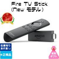 Fire TV Stick (New モデル) | amazon amazonビデオ netflix hulu youtube AbemaTV DAZN dTV インターネットtv 映画 海外ドラマ Blueto