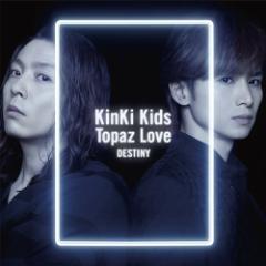 KinKi Kids Topaz Love/DESTINY(初回盤A)(CD+DVD) Single, CD+DVD, Limited Edition キンキキッズ 4534266006927 予約 限定 ジャニ