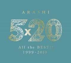 予約6月。5×20 All the BEST!! 1999-2019 (初回限定盤2) (4CD+1DVD-B) CD+DVD