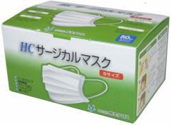 HC サージカルマスク Sサイズ カラーホワイト 1箱(50枚入り)橋本クロス 箱 mask ますく 使い捨て 海外発送不可能