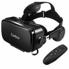 Canbor VRゴーグル iPhone スマホ用 リモコン アンドロイド vr box バーチャル リアリティ vrヘッドセット ヘッドホン実装 3d vr 3